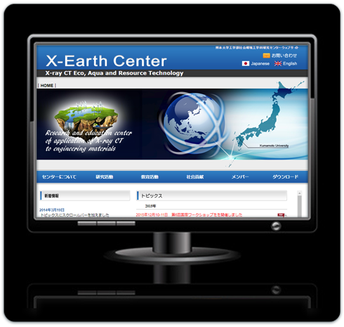 X-Earth Center